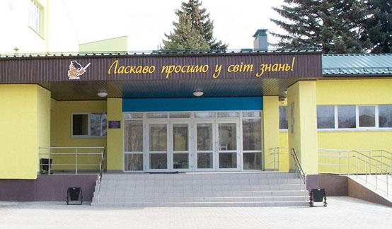 Слов'янськ №13